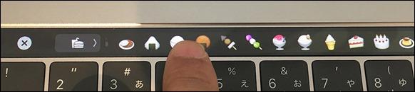 4-mac-touchbar-emoji