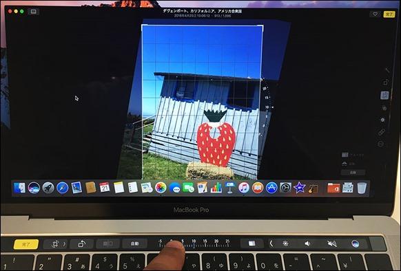 42-macbookpro-touchbar-photo-rotate