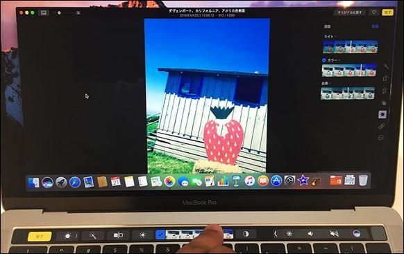 45-macbookpro-touchbar-photo-color