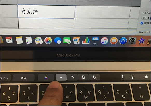 60-macbookpro-touchbar-number-ten