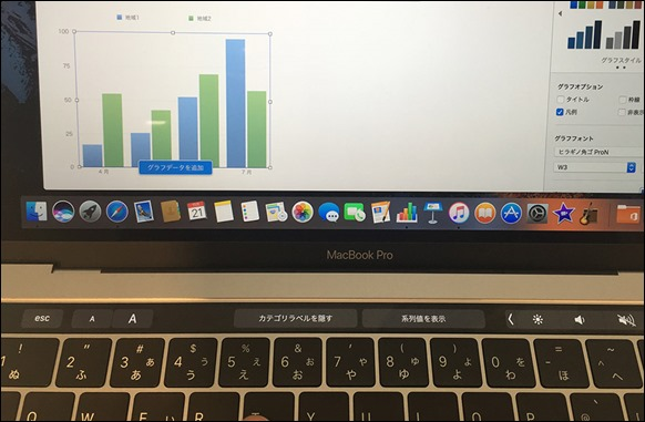 62-macbookpro-touchbar-number-lavel