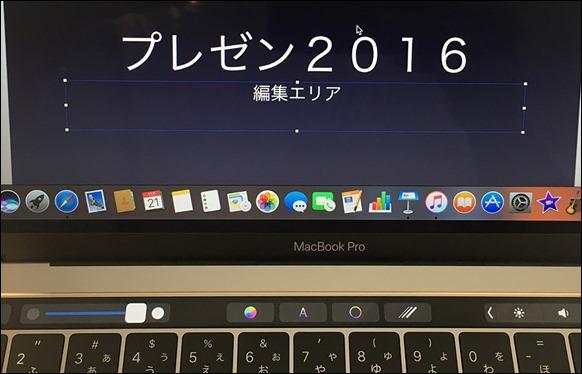 65-macbookpro-touchbar-keynote-bold