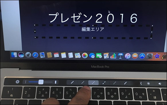 66-macbookpro-touchbar-keynote-tensen
