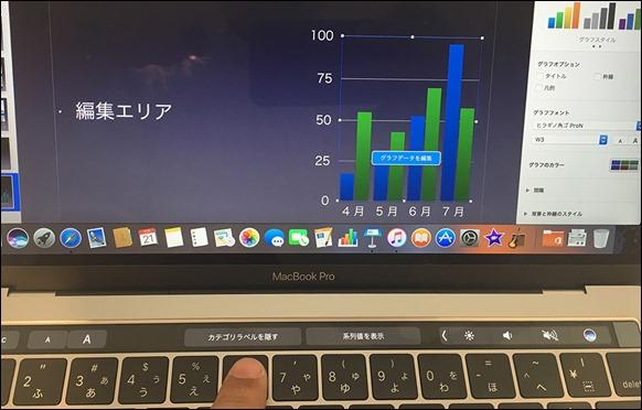 69-macbookpro-touchbar-keynote-label