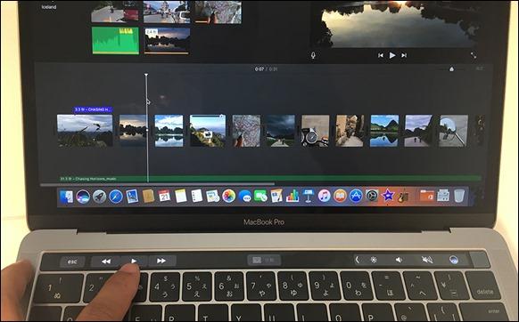 75-macbookpro-touchbar-imovie-play-and-stop