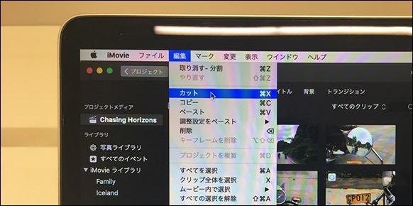 78-macbookpro-touchbar-imovie-cut