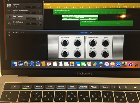 84-macbookpro-touchbar-garageband-synth