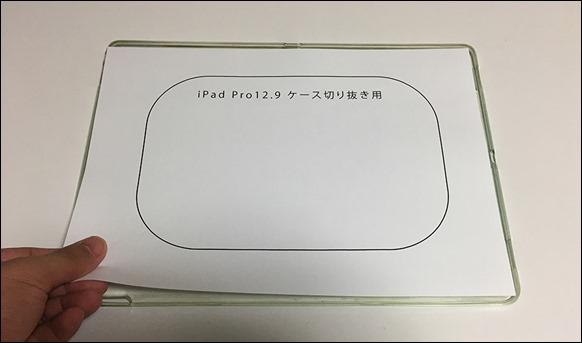 2-ipad-pro-12-9-slimcut
