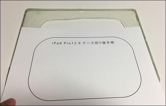 3-ipad-pro-12-9-slimcut