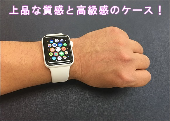 e-apple-watch-ceramic