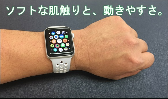 e-applewatch-nike-sports