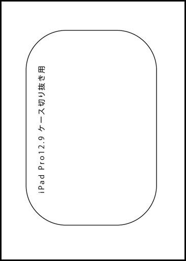 ipad-pro-case-cut-daishi