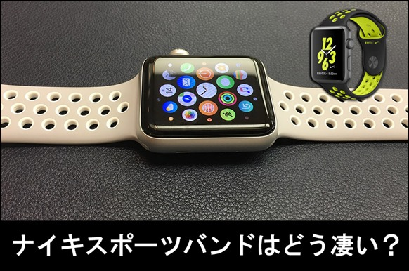 t-applewatch-nike-sports