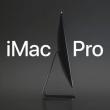 iMac Pro2017はどう凄い?機能&レビュー(感想)