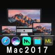 新MacBook(Pro)2017, iMac2017, MacOS HighSierra(ハイシエラ)の新機能とは?