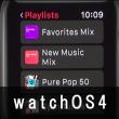 watchOS4でアップルウォッチは、どう変わった?(性能・比較)