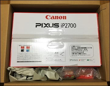 2-printer-cannon-ip2700-box-open
