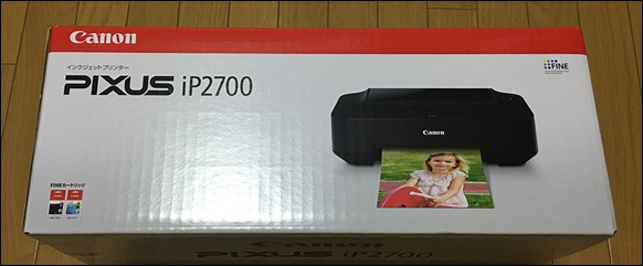 5-printer-cannon-ip2700-side-package