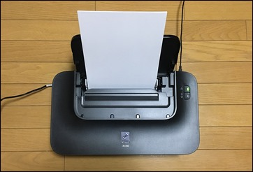51-printer-cannon-ip2700-paper-set