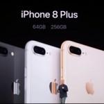 【iPhone8登場!】どう性能&機能が進化した?