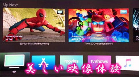 e-appletv-4k-apps