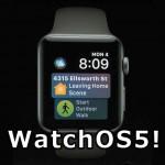 アップルウォッチ WatchOS5!新アップデート内容は?(WWDC2018 6月)