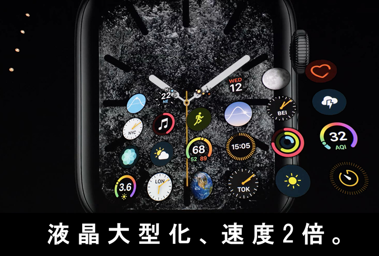 e-2018-apple-watch4