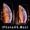 【超まとめ!】iPhone XS・XS Maxどう?どのような違い?どっちが魅力的?