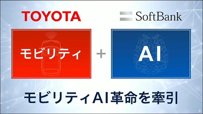 6-softbank-ai-toyota-mobility