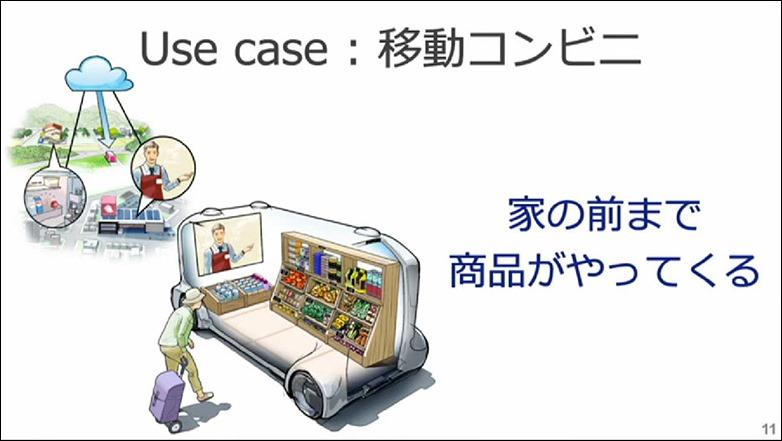 9-mobile-combine