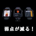 【超まとめ】アップルウォッチOS6発表!(WWDC2019年 6月)