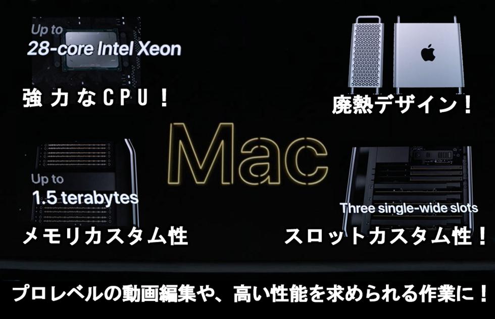 t-wwdc-2019-mac-pro-design