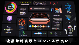 e-appleevent-2019-9-11-apple-watch5-new-spec-and-function.png