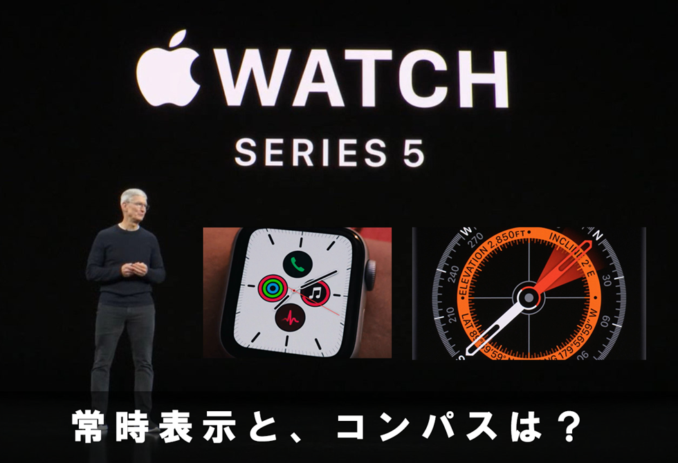 t-appleevent-2019-9-11-apple-watch5
