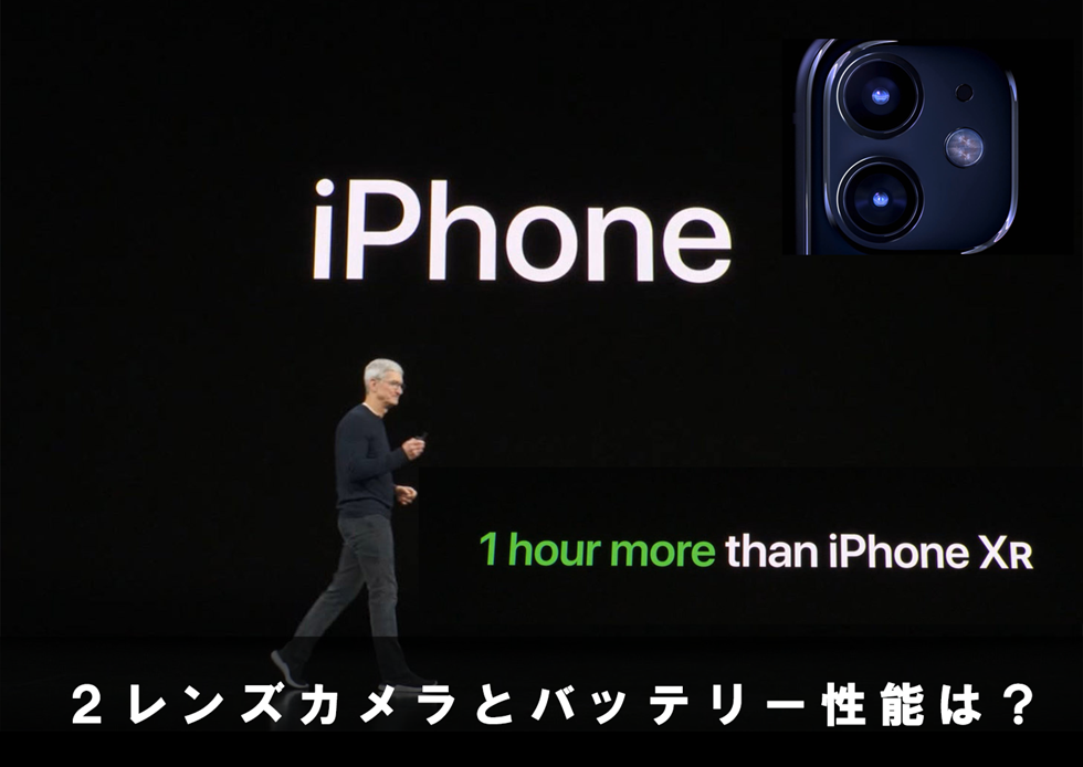 t-appleevent-2019-9-11-iphone11
