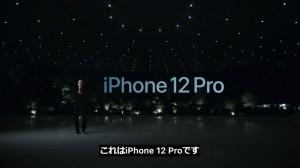1-iphone12-pro.jpg