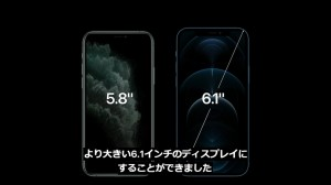 1-iphone12-pro-pro-display-1.jpg