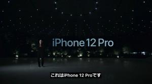 1-iphone12-pro_thumb.jpg