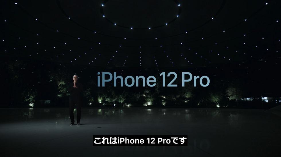 1-iphone12-pro