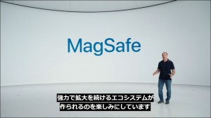 10-iphone12-magsafe-3_thumb.jpg