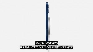 10-iphone12-magsafe-4.jpg