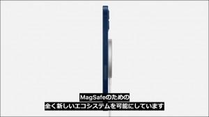 10-iphone12-magsafe-4_thumb.jpg