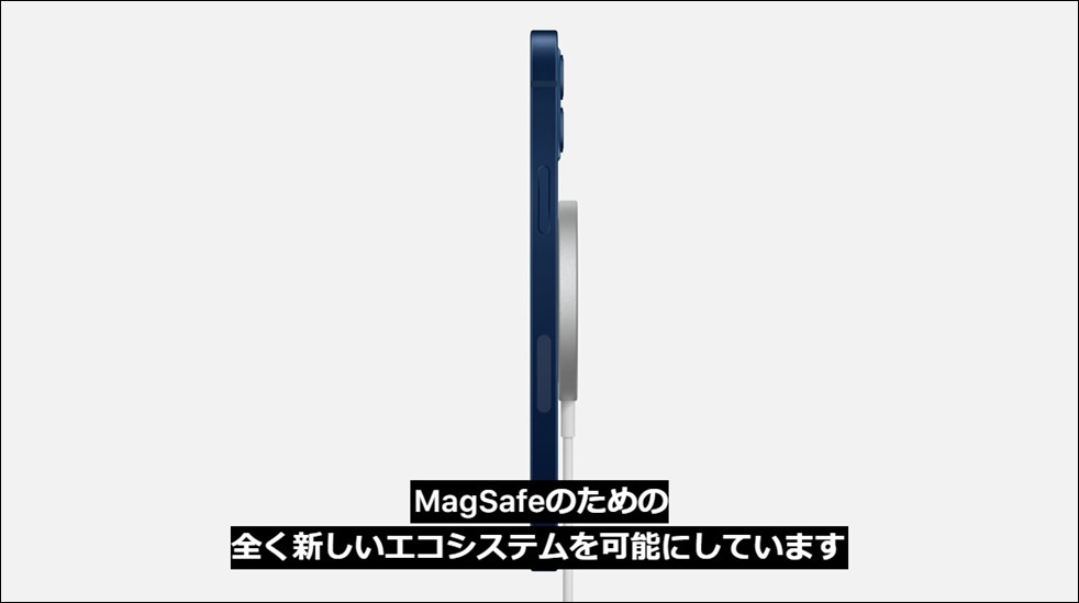 10-iphone12-magsafe-4