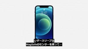 10-iphone12-magsafe-7.jpg