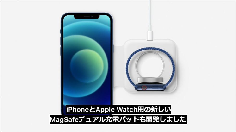 10-iphone12-magsafe-8