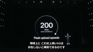 2-iphone12-5g-3.jpg
