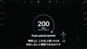 2-iphone12-5g-3_thumb.jpg
