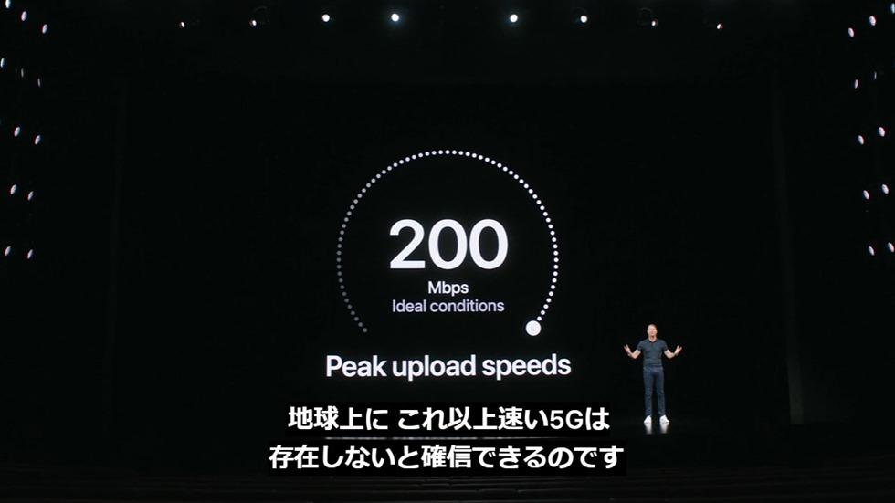 2-iphone12-5g-3