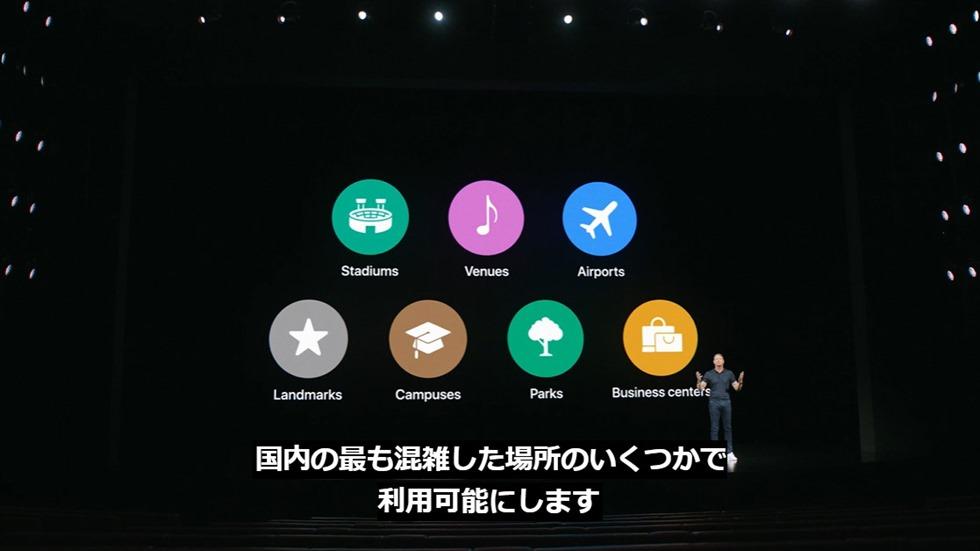 2-iphone12-5g-4