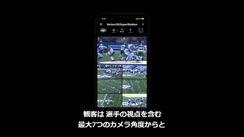 2-iphone12-5g-5